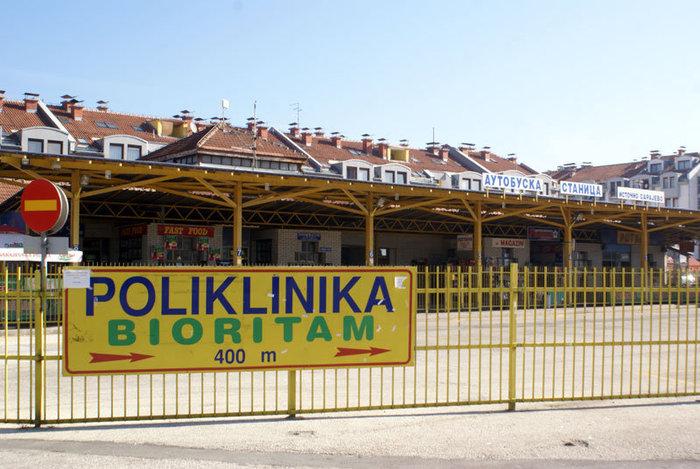 Восточный автовокзал в Сараево