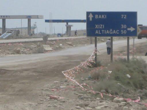 До Баку 72 км