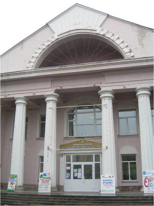 Здание 1958 года