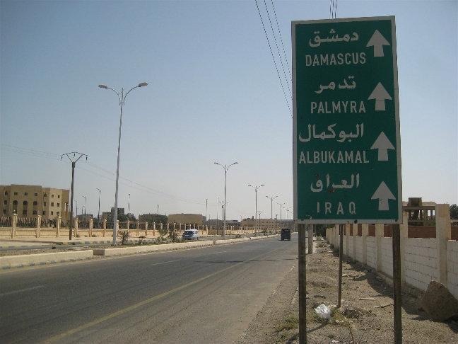 Указатели на Пальмиру и Ирак