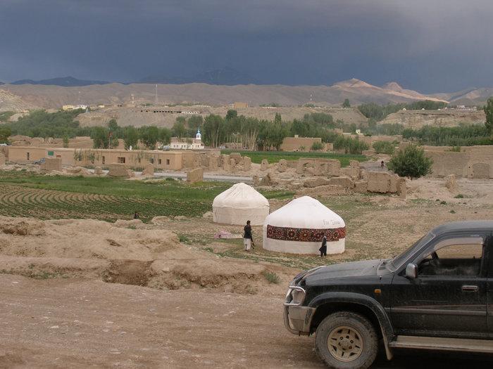 Бамиан.