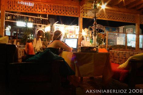традиционный вечерний кальян в Масбате
