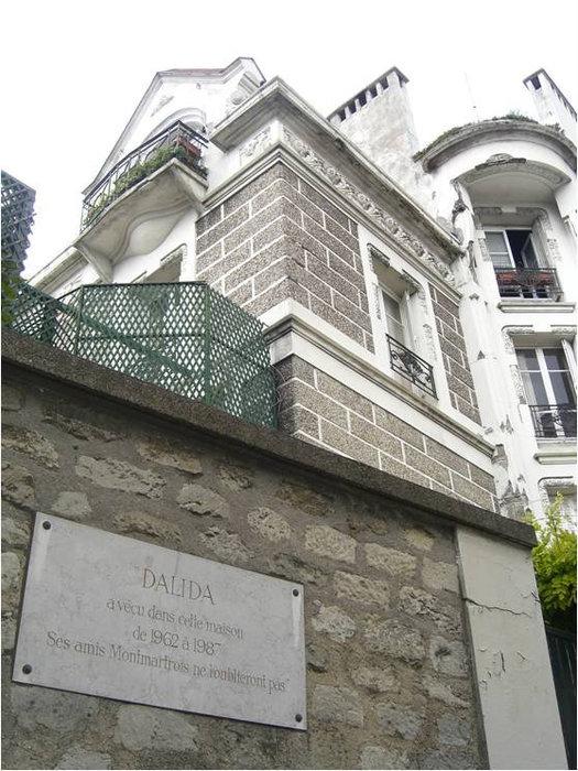 Дом Далиды