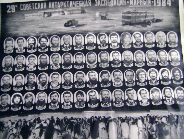 Первый раз Владимир Соколов (десятый слева в первом ряду) попал в Антарктиду на станцию