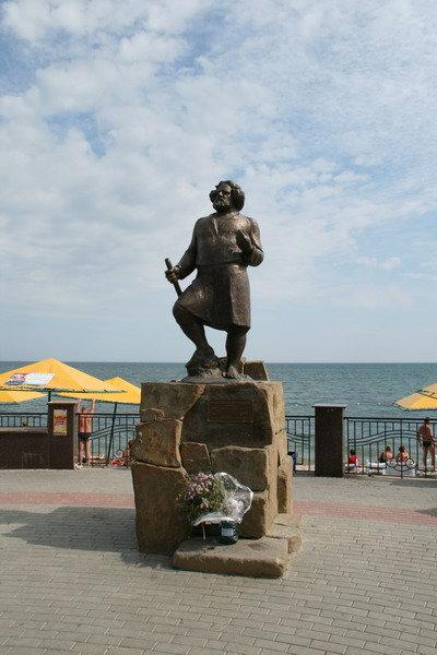 Памятник художнику и поэту
