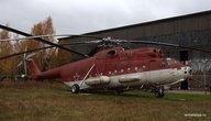 Или вот, еще один пожаро-тушительный вертолет.