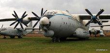 Стратегический военно-транспортный самолет А-22 или по-другому