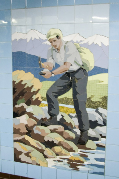 Геолога