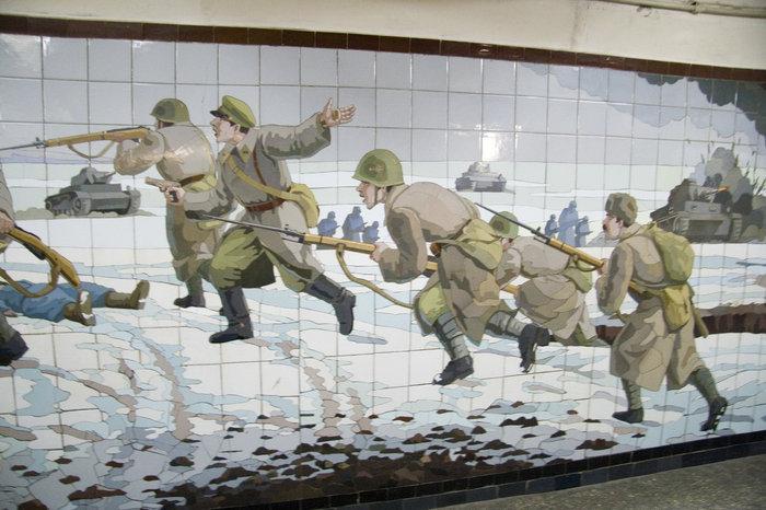 Ещё пехота