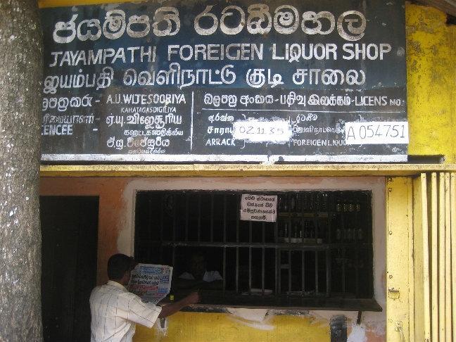 А здесь можно купить алкогольную продукцию местного производства. Даже прайс-лист на стене имеется.