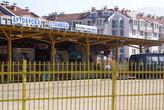 Восточный автовокзал Сараево