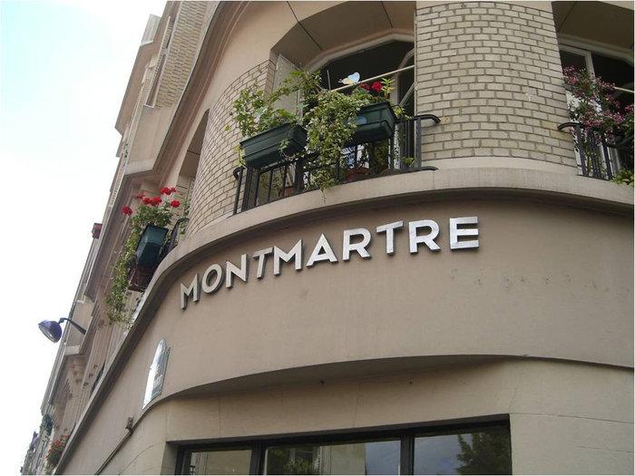 Где-то на Монмартре