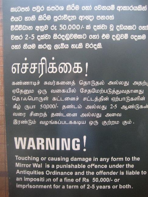 Трогать, царапать, рисовать на стене запрещено