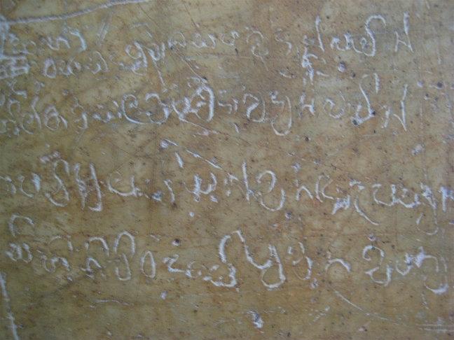 Старые надписи