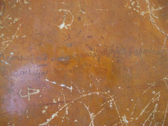 Кроме относительно недавно оставленных надписей есть и очень старые.
