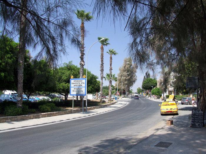 улица Пафоса