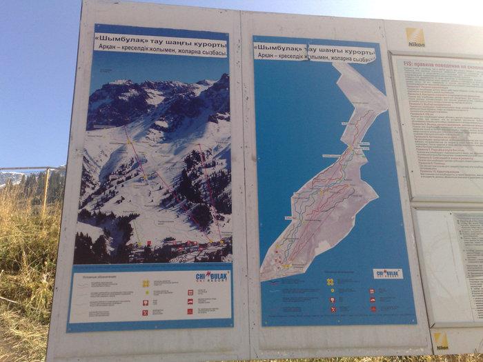 План — схема горнолыжной базы Чимбулак.