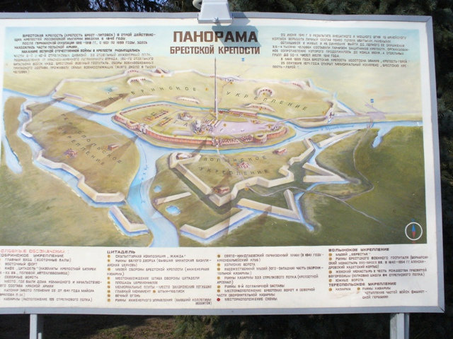 01. Схема «Панорама Брестской крепости»