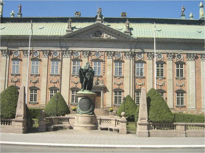 Памятник Густаву I