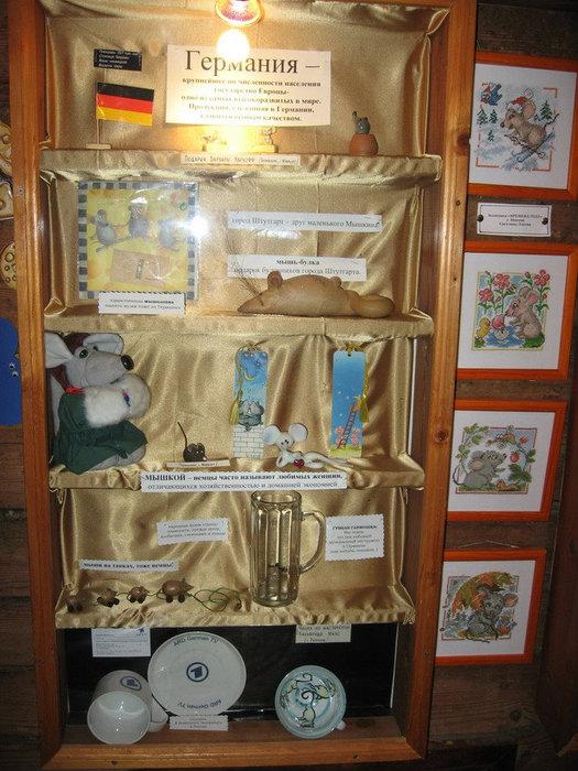 Мыши здесь не только отечественные, но и зарубежные – присланные в дар музею