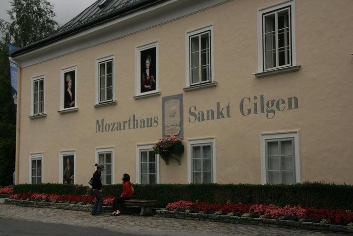 дом мамы Моцарта