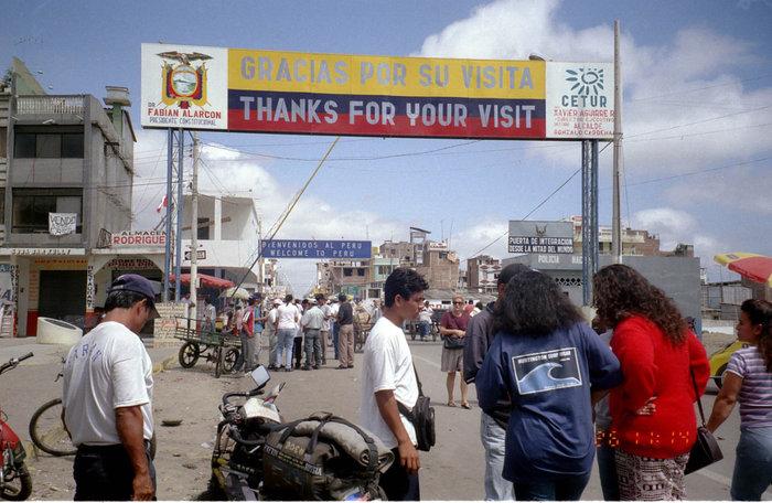 На границе с Перу