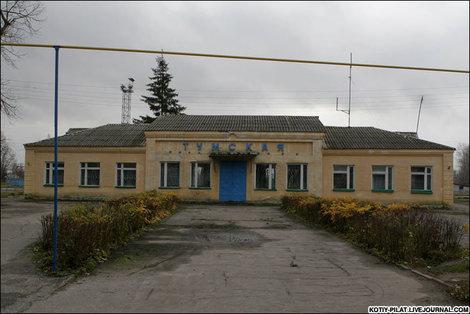 Станция Тумская
