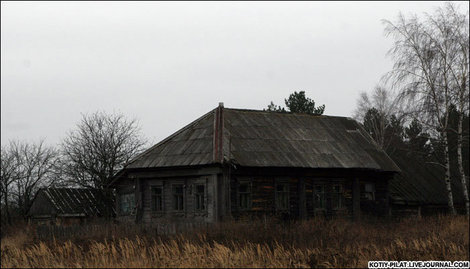 Станция Курша-1