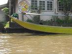 Длиннохвостая лодка