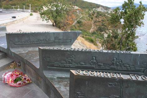 Памятник затопленному в 1918 г. флоту