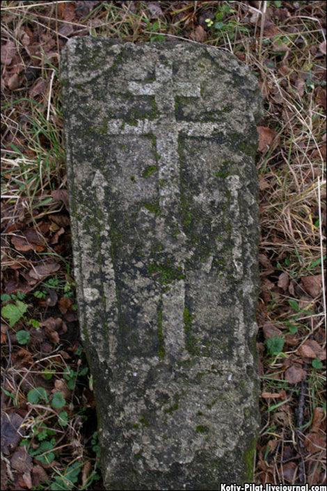 Этой могиле больше сотни лет, и нет никакой возможности узнать, кто похоронен под этим камнем. Наверное, священник этой церкви.