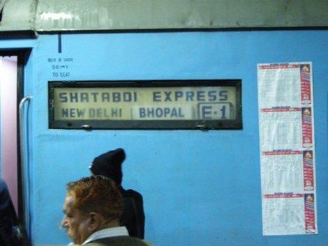 поезд Дели- Агра и список пассажирова на нём