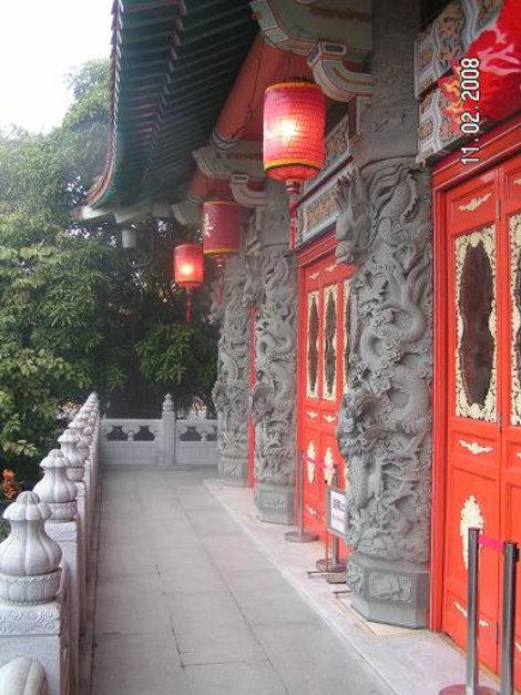 Храм охраняется драконами