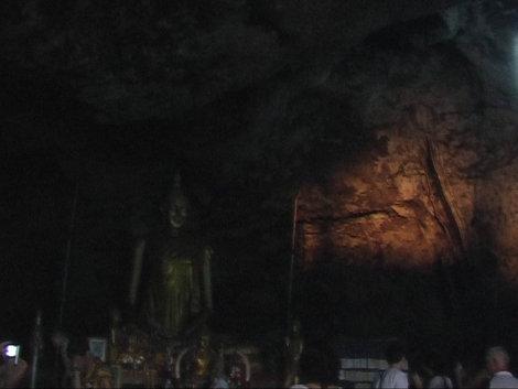 Пещера Будды