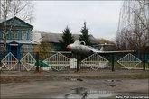 Местный памятник летчикам