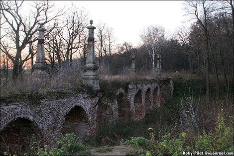Старый мост. Когда-то эта дорога вела в Рязань