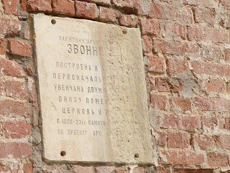 26. Вот такими табличками украшены здания комплекса Спасского монастыря