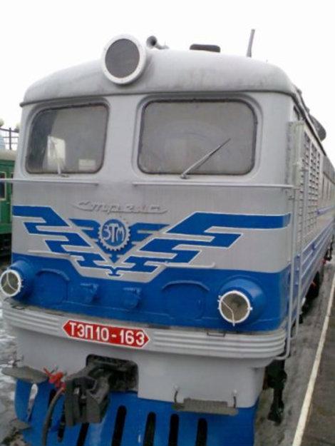 ТЭП-10 — образец советского дизайна. Красив!