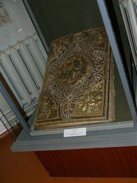 30. Экспозиция музея в палатах удельных угличских князей. Евангелие. 1689 г
