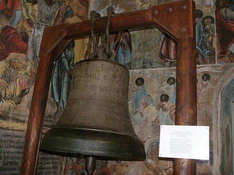 33. Угличский ссыльный набатный колокол XV-XVI век
