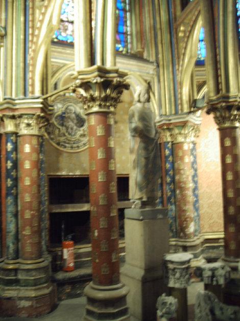 Первый этаж Сен-Шапель