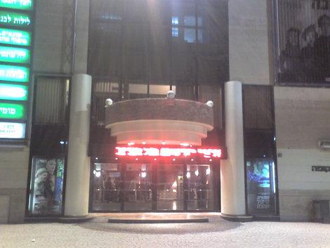 театр Гешер