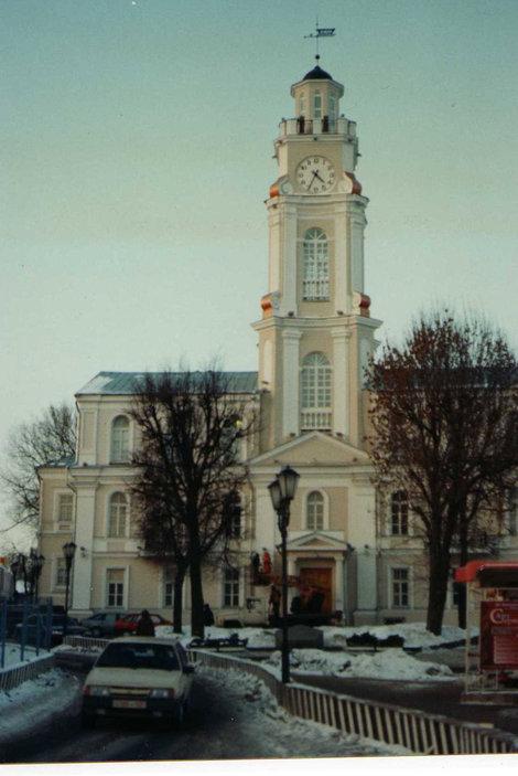 фото Ратуша Витебска