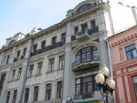 Арбат Москва, Россия