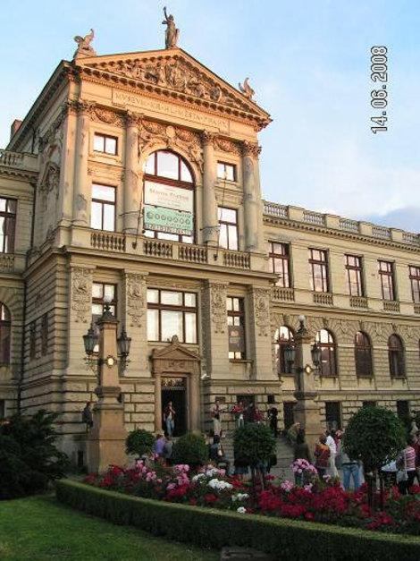 Здание городского музея