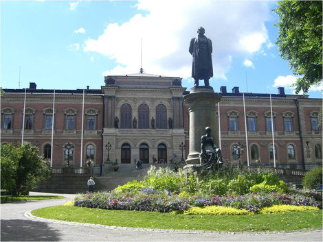 Главное здание университета