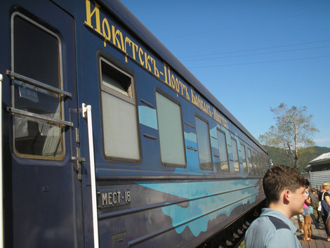 Иркутск — Порт Байкал — Иркутск — наш маршрут