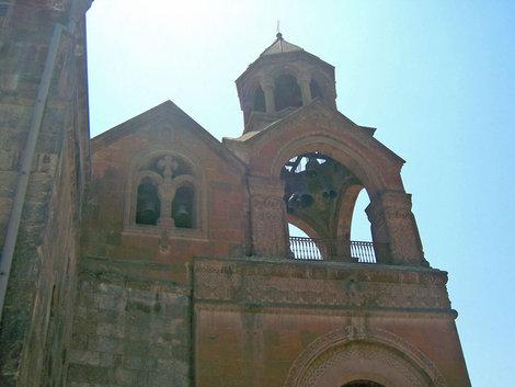 Кафедральный собор Эчмиадзин