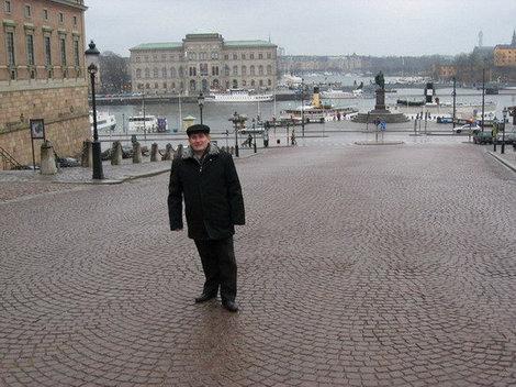 Стокгольм. Дворцовый спуск с видом на Национальный музей