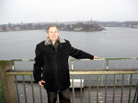 Стокгольм. Вид на на острова Кастелльхольмен и Шепсхольмен